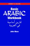 Arabic Basic cover