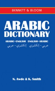 Arabic Dictionary cover