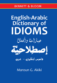 English-Arabic Idioms cover