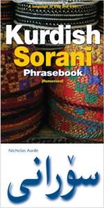 Kurdish Sorani