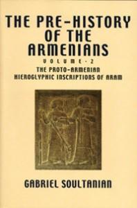 Pre-History Armenians II cover