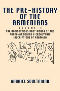 Pre-History Armenians IV cover