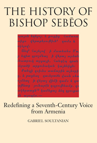Sebeos cover