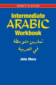 arabic int cover web new