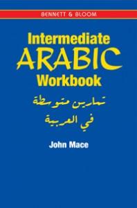arabic int cover web new